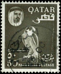 Qatar Scott #108E Used