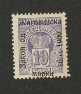 MONTENEGRO-POSTAGE DUE STAMP, OVPT. ZIGOVINSKA MARKA FOR FISCAL DOCUMENTS-1909