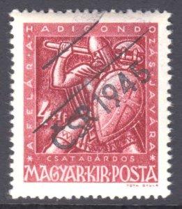 HUNGARY 4+1 LOCAL WW2 CSR CZECHOSLOVAKIA LIBERATION OVERPRINT OG NH U/M VF