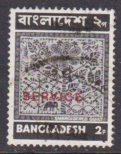 Bangladesh Sc #O1 Used