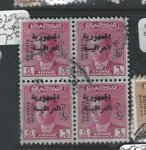 IRAQ (PP2005B) SERVICE    6 F      SG 0503  BL OF 4                 VFU
