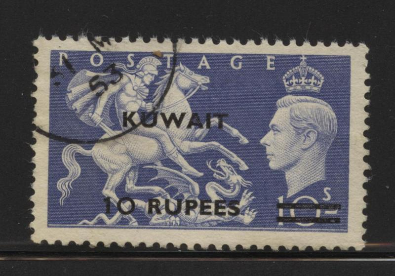 Kuwait   Scott # 101    Great Britain 10R on 10S   used