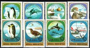 Mongolia #1137-44  MNH CV $12.80 (P705)