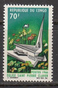 P R Congo SC# 142  1966 Church MNH