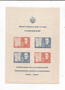 CUBA, SCOTT# 365a, S/S, MNH, OG