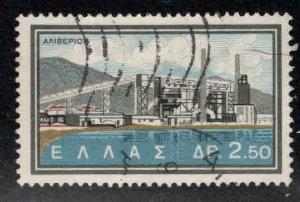 Greece Scott 732 Used  stamp