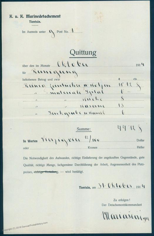 Austria 1914 WWI China Marine Detachment Tientsin Document 89093