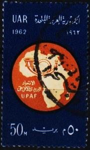 Egypt. 1962 50m S.G.698 Fine Used