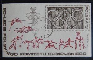 Sport, Poland, (№1345-T)