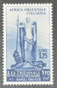 DYNAMITE Stamps: Italian East Africa Scott #32 – MINT hr