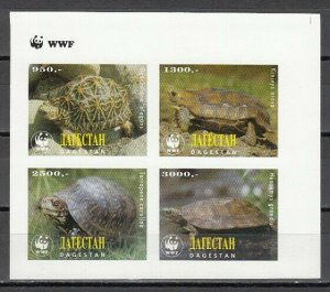 Dagestan, 55-58 Russian Local. Turtles IMPERF sheet of 4.
