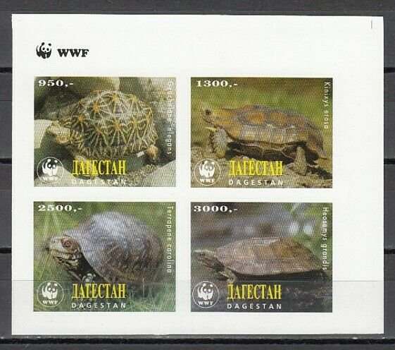 Dagestan, 55-58 Russian Local. Turtles IMPERF sheet of 4. ^