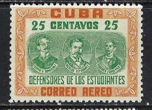 CUBA C74 MOG A1224