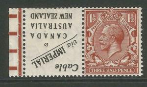 1924 SG420 11/2d red-brown. Error stamp tete-beche with label.