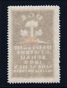 REKLAMEMARKE POSTER STAMP GERMANY DGS DEUTSCHE GEWERBESCHAU 1922 MÜNCHEN