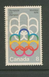 Canada SG 762  VFU