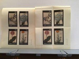 Staffa Scotland plant flowers Agapanthus  MNH stamps  R25308
