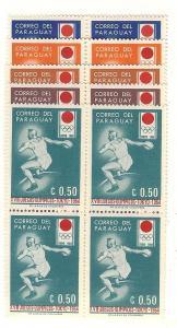 Paraguay, 791-95, Olympics, Blocks (4), MNH