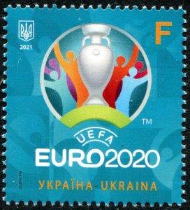 2020 Ukraine  Euro Soccer (Scott NA) MNH
