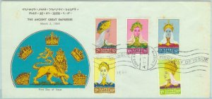 84486 -  ETHIOPIA  - Postal History -  FDC COVER   1964 - ROYALTY Empresses