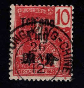 FRANCE office in Tchongking (Chungking) China Scott 21 Used  stamp