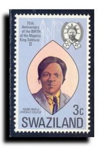 Swaziland Scott 211