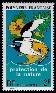 French Polynesia Sc C105 MNH VF SCV$7.50...French Colonies are Hot!
