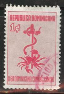 Dominican Republic Scott RA18 used Postal tax 1954 redrawn