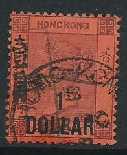 Hong Kong SG 50 Used  $1c on 96c  gum remain creases