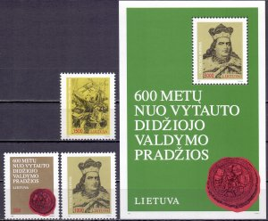 Lithuania. 1993. 518-20 bl3. 600 years Vytautas. MNH.