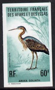 French Afars & Issas 1975-76 Birds (60f Heron) imperf...