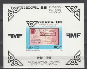 Mexico #1385   MNH CV $3.50 (K1288)