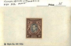 KENYA,UGANDA,TANGANYIKA #66 - MINT NH ON 102 CARD - 1938 - KENYAUGATANG019NS3
