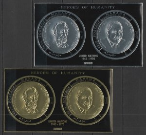 NW0298-9 IMPERF 1968 MANAMA GOLD SILVER HEROES OF HUMANITY LINCOLN KING 2KB MNH