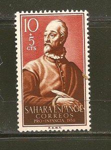 Sahara B48 Semi-Postal Mint Hinged