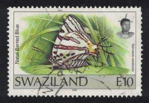 Swaziland Butterfly 'Spindasis natalensis' E10 Imprint '2000' canc RARE D1