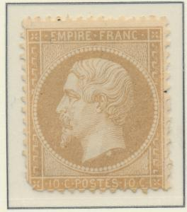 France Stamp Scott #25, Mint With Some Gum - Free U.S. Shipping, Free Worldwi...