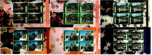 United Nations Vienna 2001 MNH Stamps Booklet Pane 292 World Heritage Japan