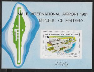 MALDIVE ISLANDS SC# 928  FVF/ MNH 1981