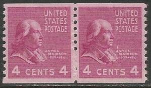 U.S. Scott #843 4-Cent Madison Stamp - Mint Coil Pair