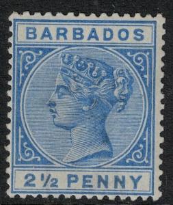 Barbados 1882-1885 SC 62a Mint SCV $125.00