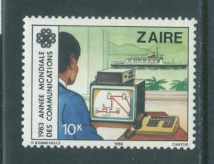Zaire 1139  MNH