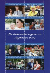 Chad Royalty Stamps 2019 MNH Queen Elizabeth II Prince Harry Meghan Archie 8v MS