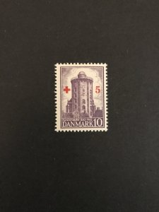 Denmark 1944 #B14  MNH CV $.30