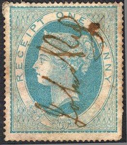Great Britain 1853 Revenue 1d Receipt. Rectangular Buckle. SG F1. Used XF