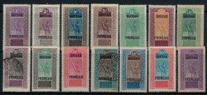 French Sudan #21-5,7-8,30-3,7,9-40*/u  CV $10.80