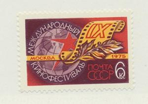 Russia Scott #4337, Moscow Film Festival Issue From 1975, Collectible Postage...