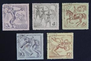 Sport, series, 1971, SU, №31(IR)