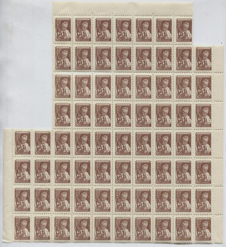 Russia 1950's-60's Small Format Definitives MNH Part Sheet Accumulation
