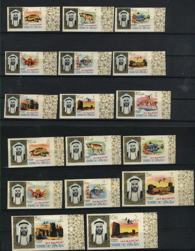 Umm Al Qiwain #2-18  Mint  NH VF 1964 PD